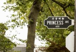 Vancouver neighbourhood guide: Discover Strathcona