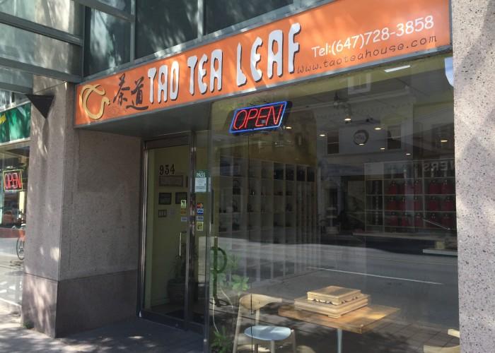 Tao Tea Leaf is a Toronto-based retailer and wholesaler of loose leaf teas.