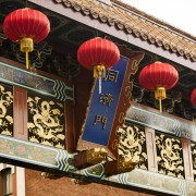How to spend a day in Vancouver's Chinatown