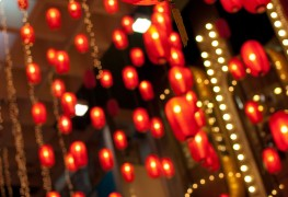 Steps for creating a Chinese New Year lantern