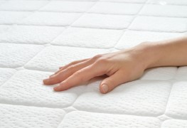 Hints to help you choose a mattress