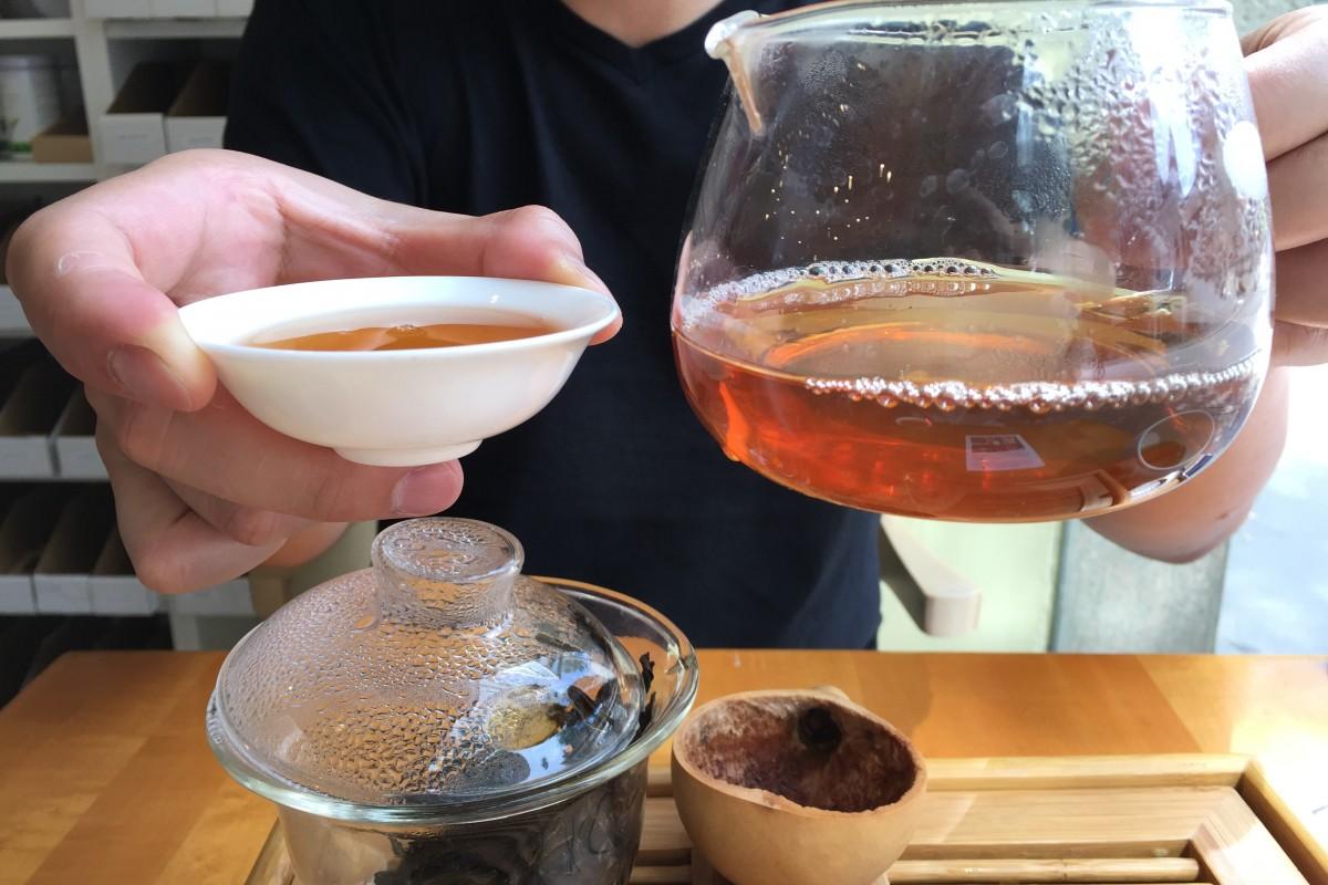 Tao Tea Leaf Ltd