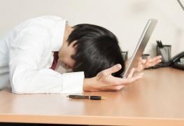 10 signes indiquant qu'il est temps de quitter votre emploi