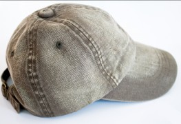 Comment laver une casquette de baseball