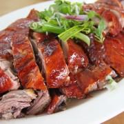 Canard chinois allégé à la sauce hoisin