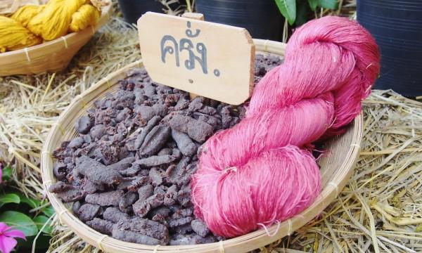 Créer des teintures pour laine végétales sur mesure