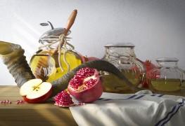 4 décorations pour rompre le jeûne de Yom Kippour