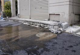 Une fuite sous les fondations : que faire?