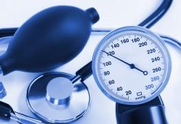 4 aliments à éviter pour l'hypertension