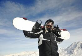 3 façons de trouver une planche à neige à bas prix