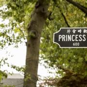 Guide des quartiers de Vancouver: découvrez Strathcona