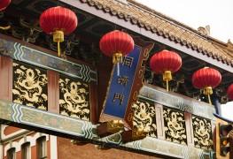 Comment passer une journée dans le quartier chinois de Vancouver