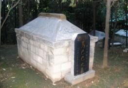 Les funérailles chinoises