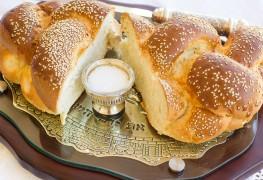 Recette de pain challah maison