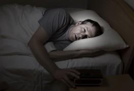 4problèmes courants qui affectent le sommeil